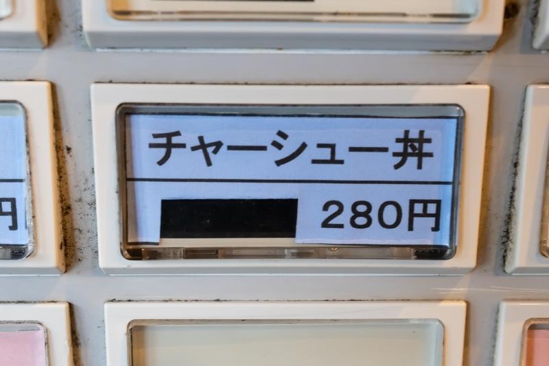 f:id:teru-ramen:20201119171234j:plain
