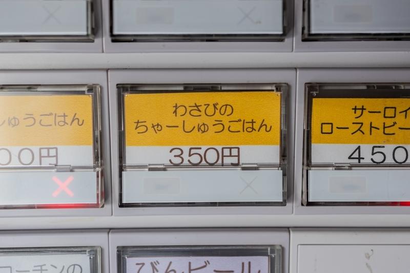 f:id:teru-ramen:20210209001222j:plain