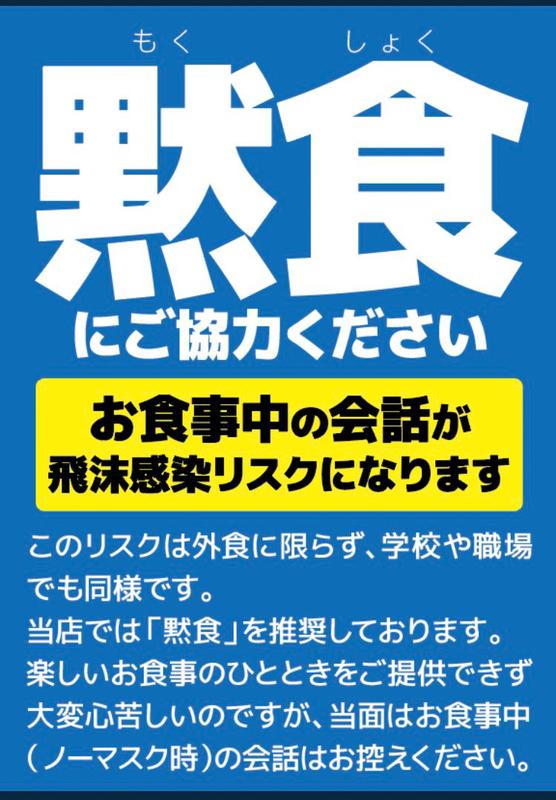 f:id:teru-ramen:20210226020107j:plain