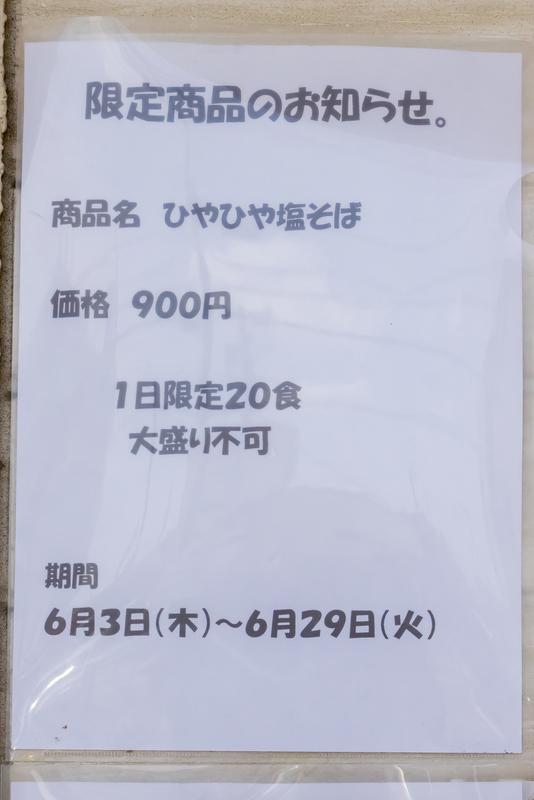 20210615160756