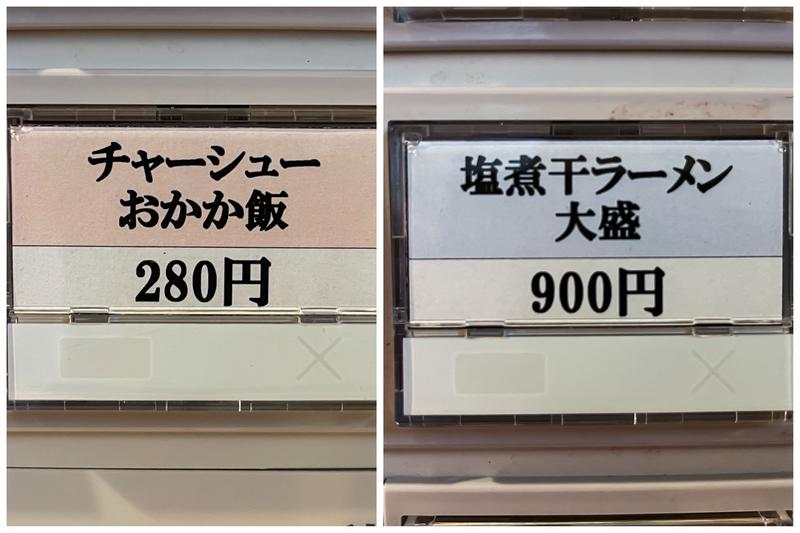 20210720001213