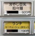 20210805002318