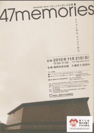 f:id:teru1016:20101123225924j:image:left:h150