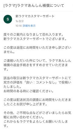 f:id:teru312:20181129170648j:plain