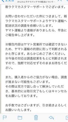 f:id:teru312:20181129170741j:plain