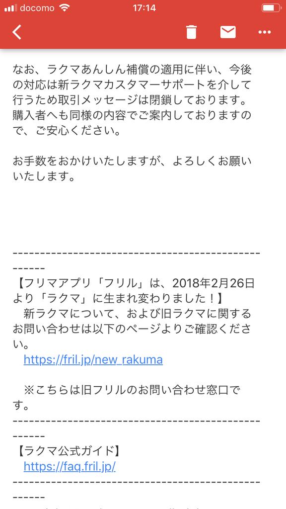 f:id:teru312:20181129172459j:plain