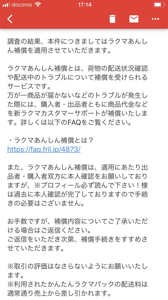 f:id:teru312:20181129172509j:plain