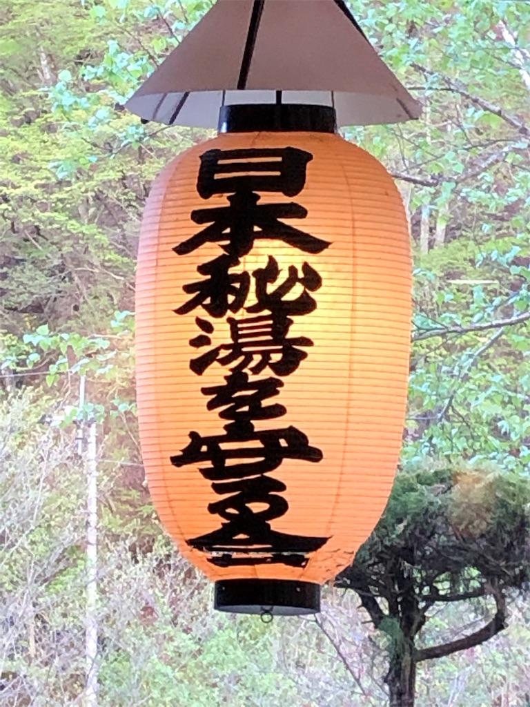 f:id:teru7000:20190430105132j:image