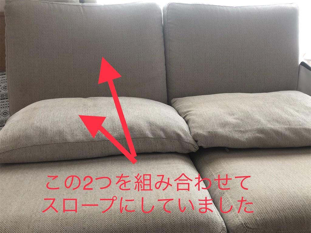 f:id:teru7000:20200608131102j:image