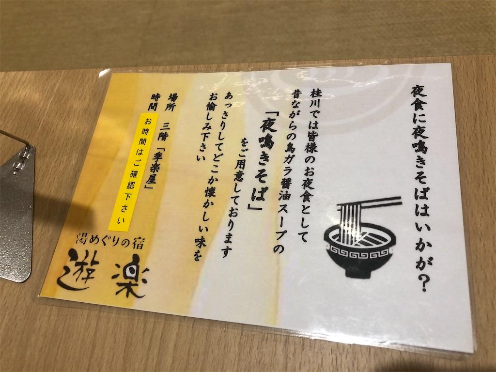 f:id:teru7000:20210223182138j:image