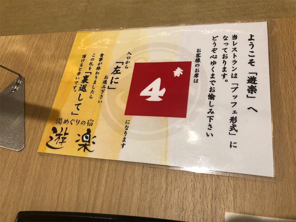 f:id:teru7000:20210223182207j:image