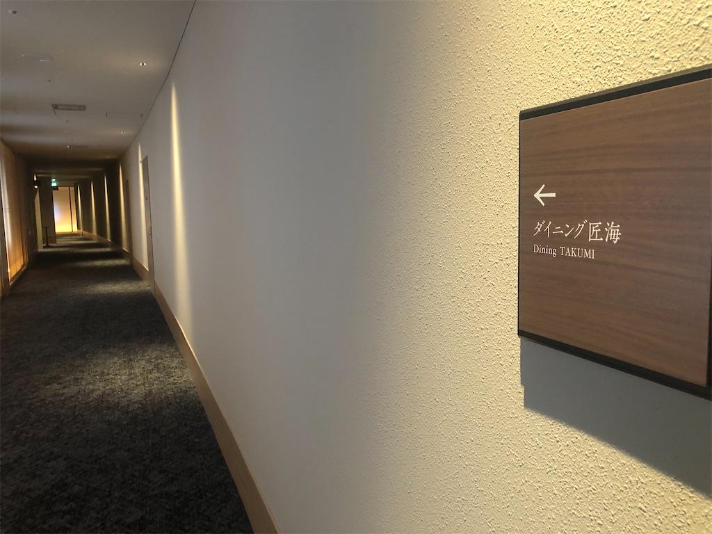 f:id:teru7000:20210415110257j:image