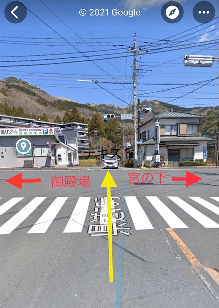 f:id:teru7000:20210530061536j:image