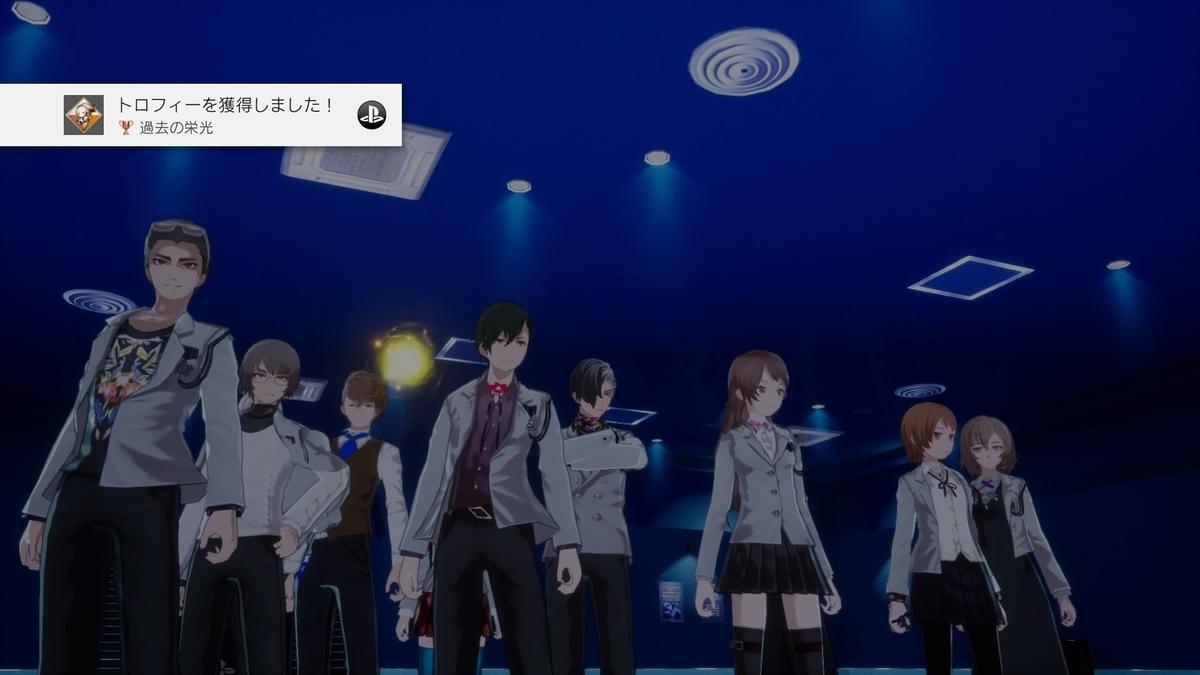 f:id:teru_gamer:20190428160145j:plain