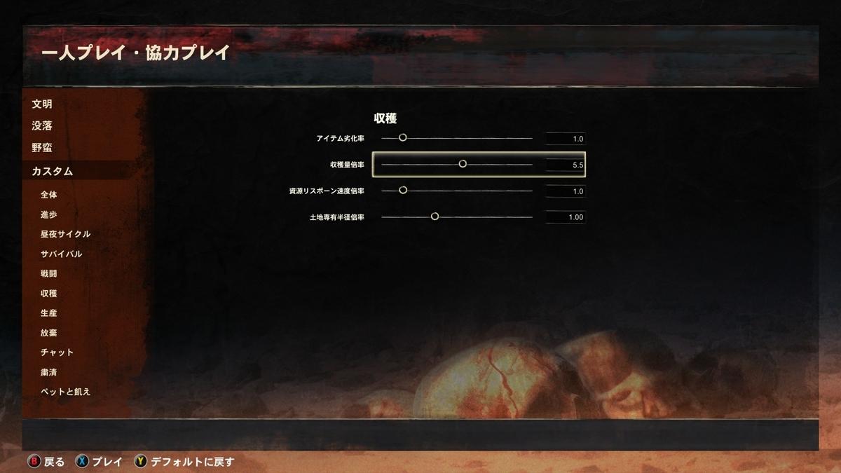 f:id:teru_gamer:20190530021139j:plain