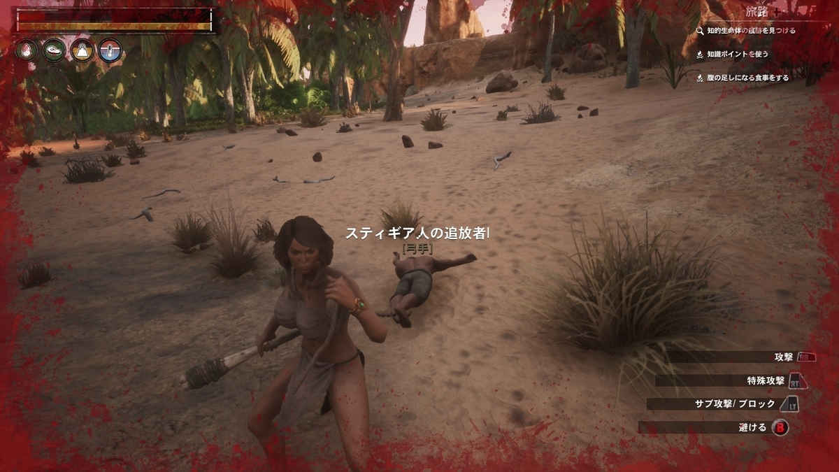 f:id:teru_gamer:20190530021312j:plain