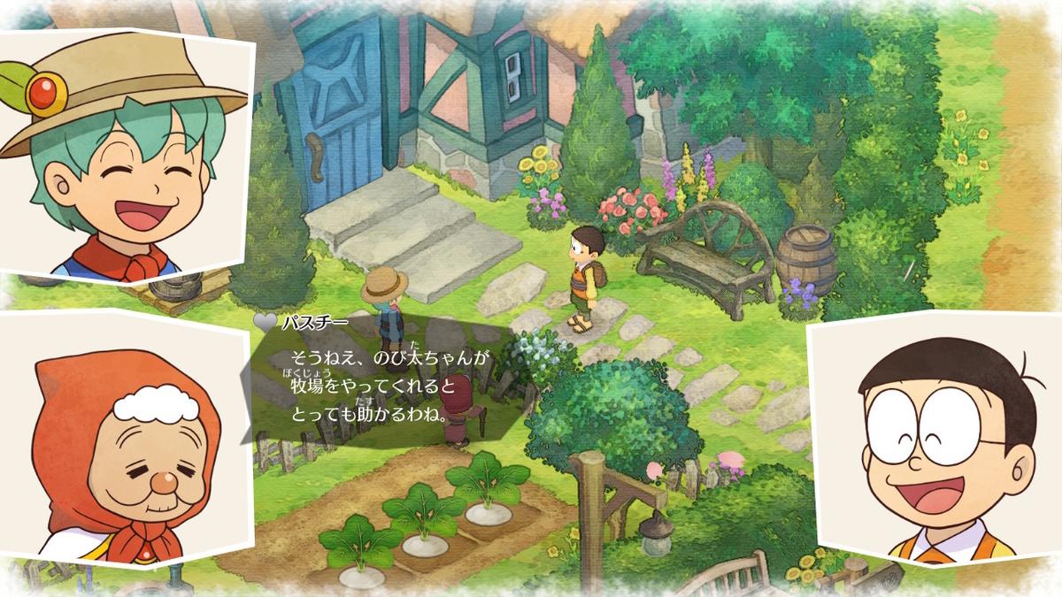 f:id:teru_gamer:20190614221112j:plain