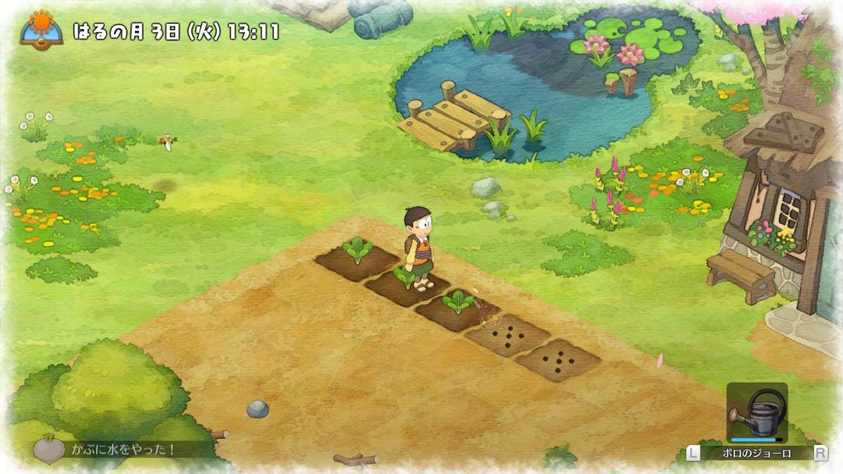 f:id:teru_gamer:20190614221704j:plain