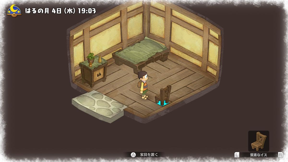 f:id:teru_gamer:20190614223237j:plain