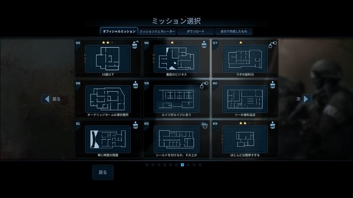f:id:teru_gamer:20190720234456j:plain