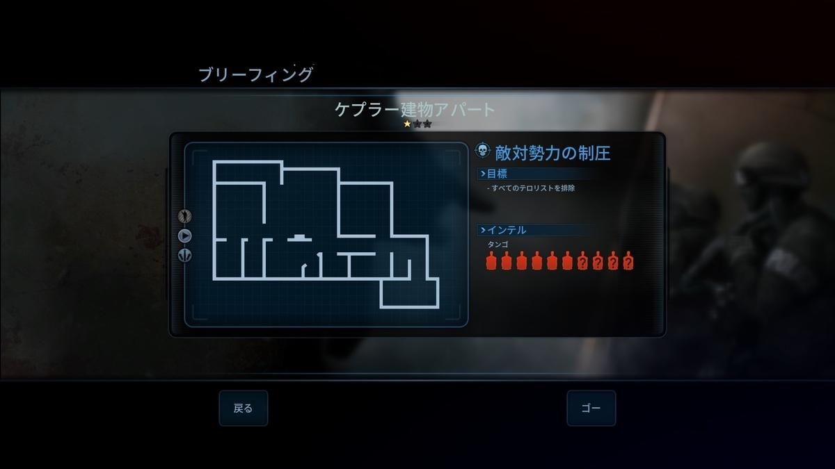 f:id:teru_gamer:20190720235509j:plain