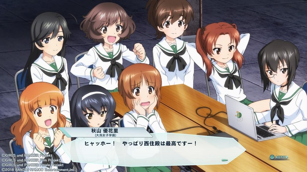 f:id:teru_gamer:20191208112452j:plain
