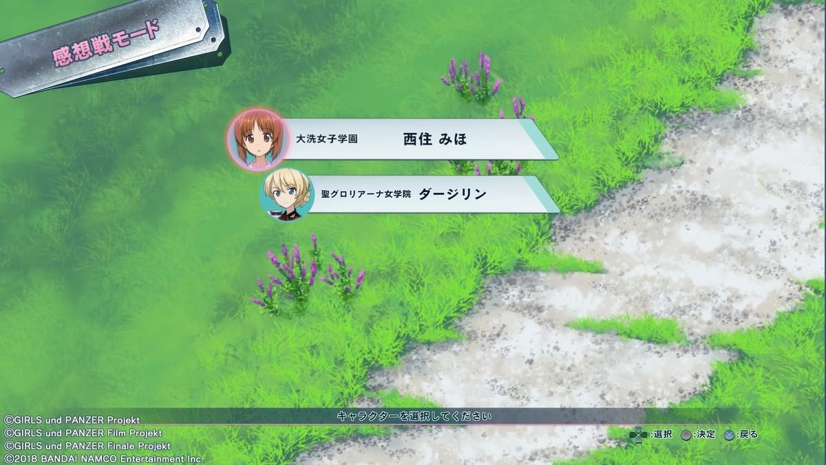 f:id:teru_gamer:20191208112728j:plain