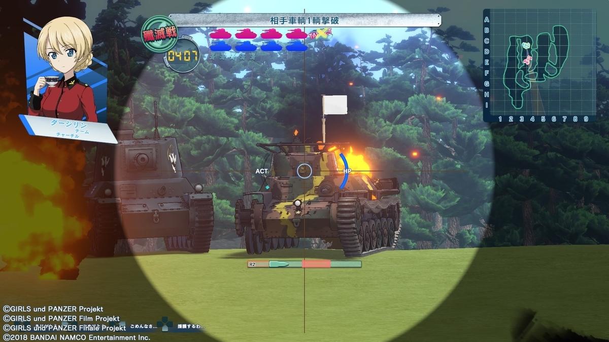 f:id:teru_gamer:20191208113104j:plain