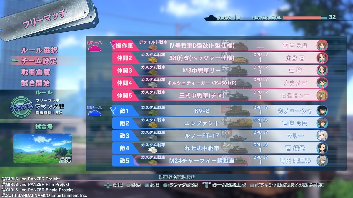 f:id:teru_gamer:20191208123552j:plain