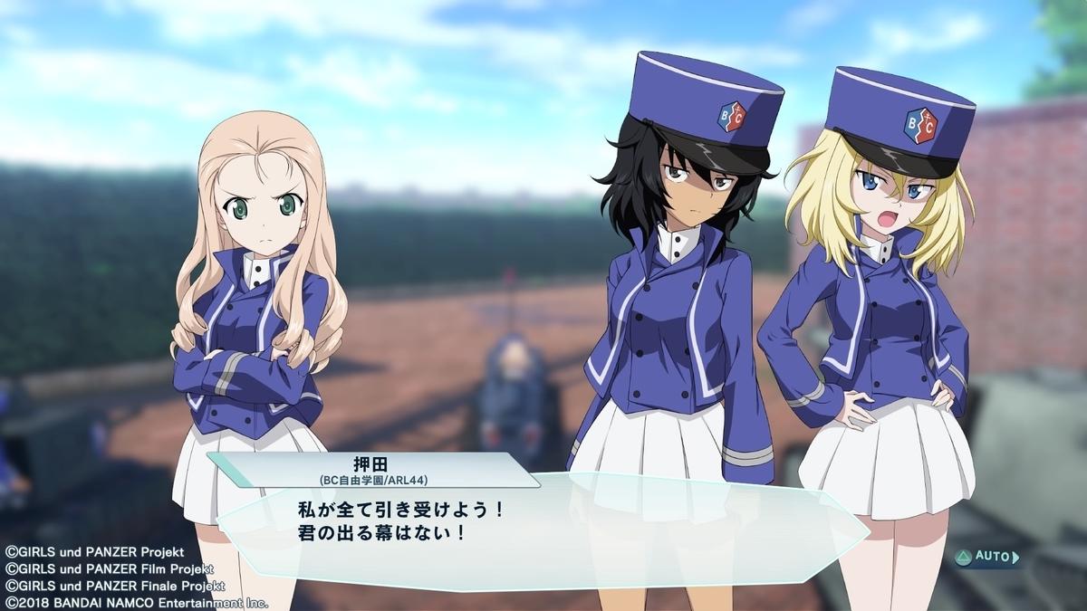 f:id:teru_gamer:20191208124321j:plain