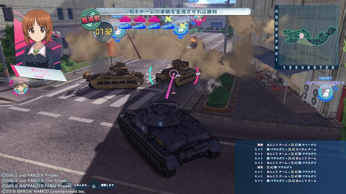 f:id:teru_gamer:20191208125530j:plain