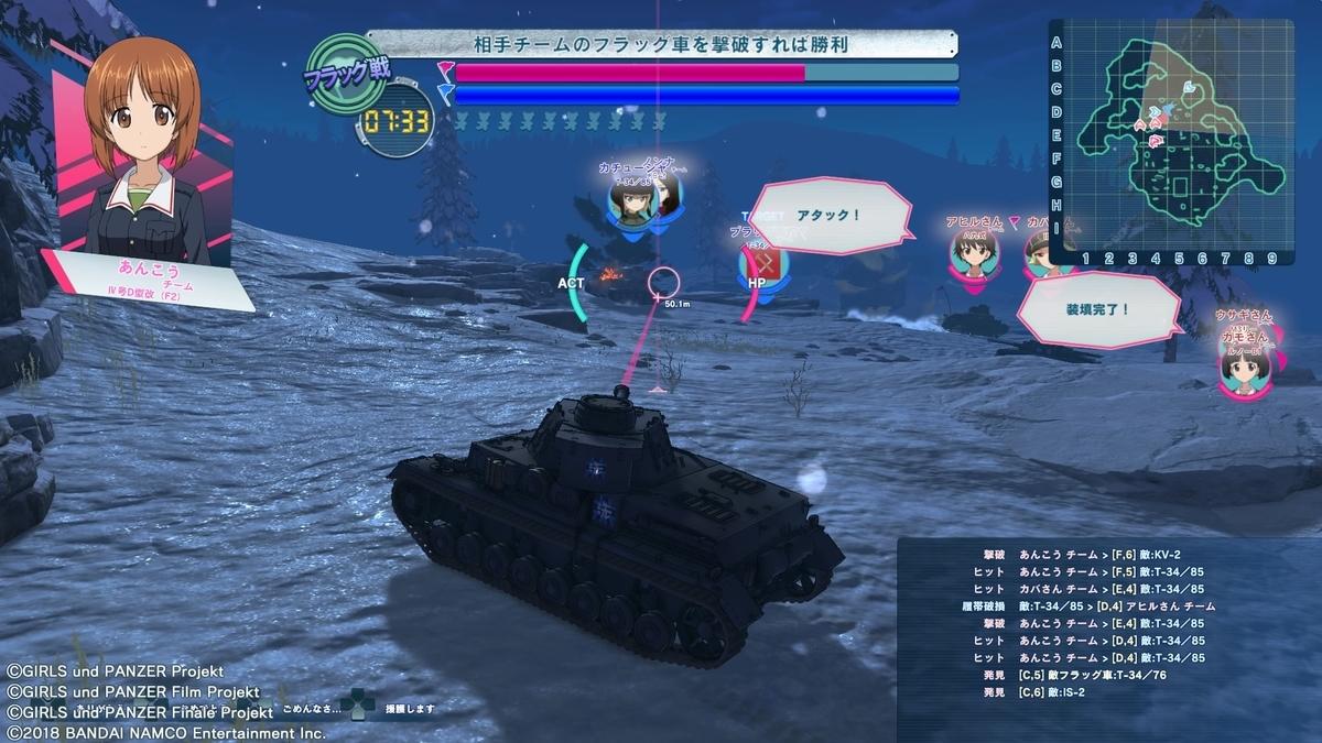 f:id:teru_gamer:20191208130404j:plain