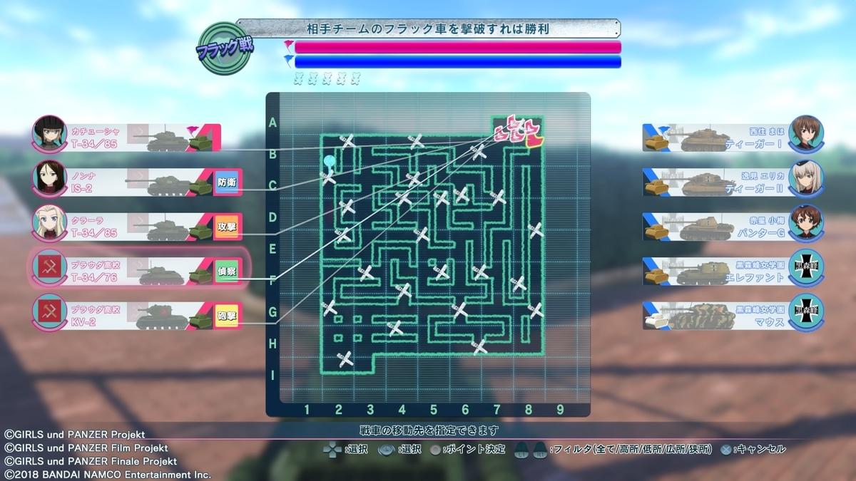 f:id:teru_gamer:20191208131625j:plain