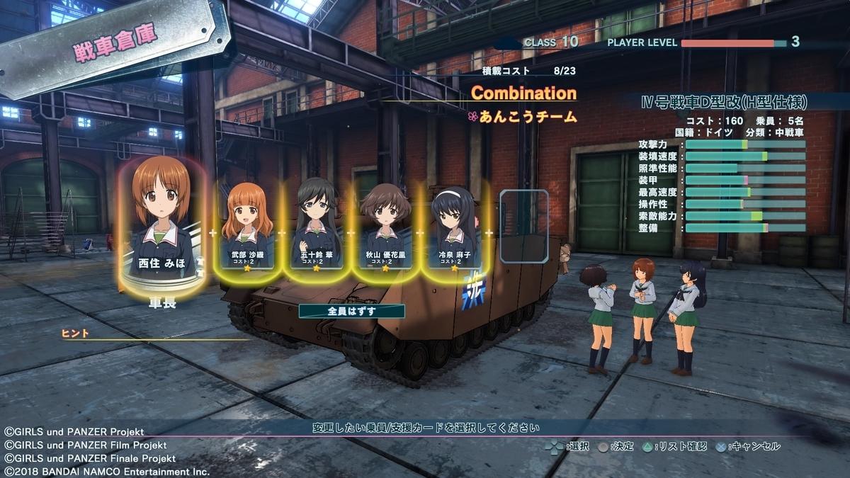 f:id:teru_gamer:20191208132909j:plain