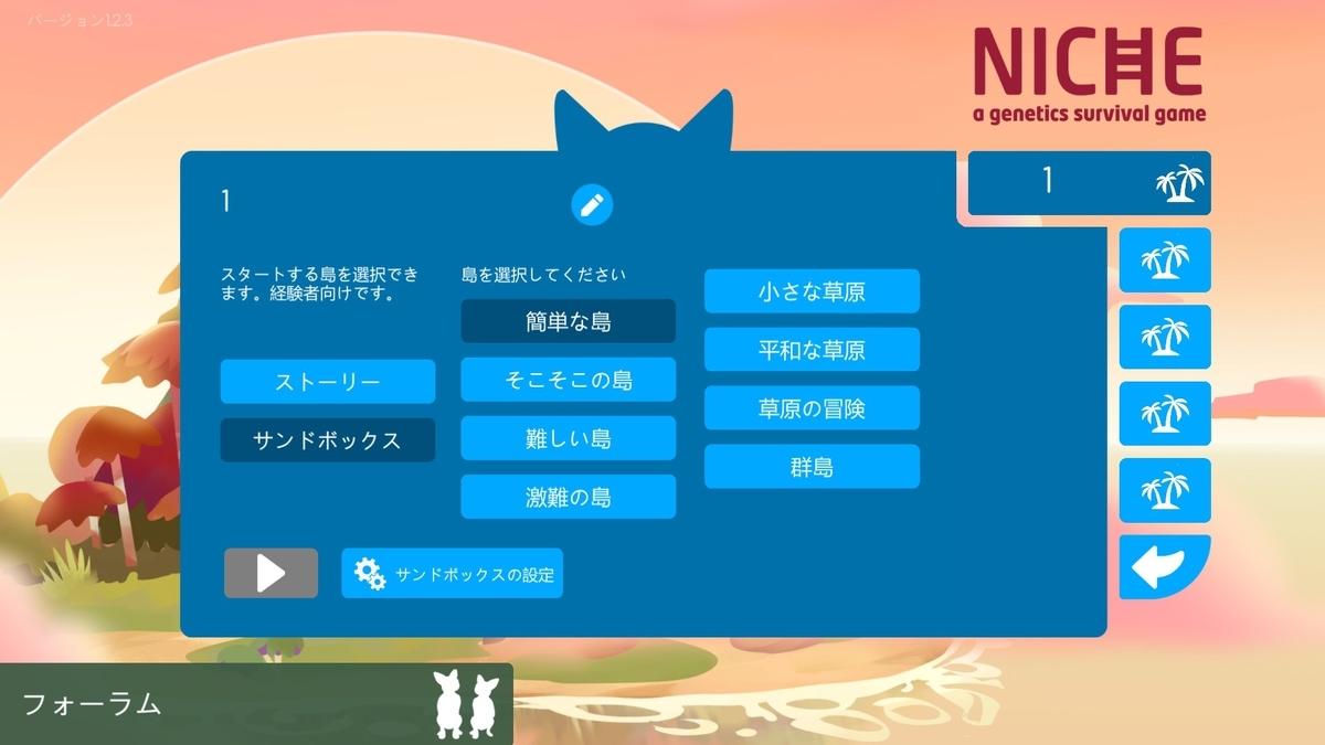 f:id:teru_gamer:20200211194131j:plain