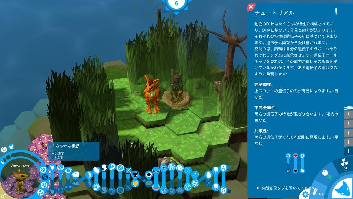 f:id:teru_gamer:20200211214336j:plain