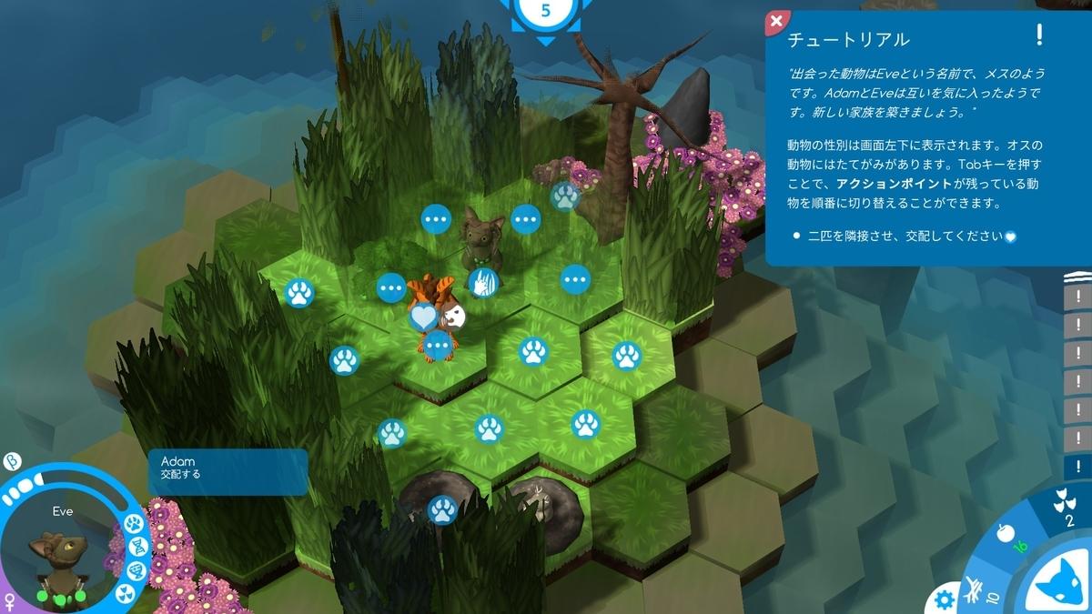 f:id:teru_gamer:20200211214933j:plain