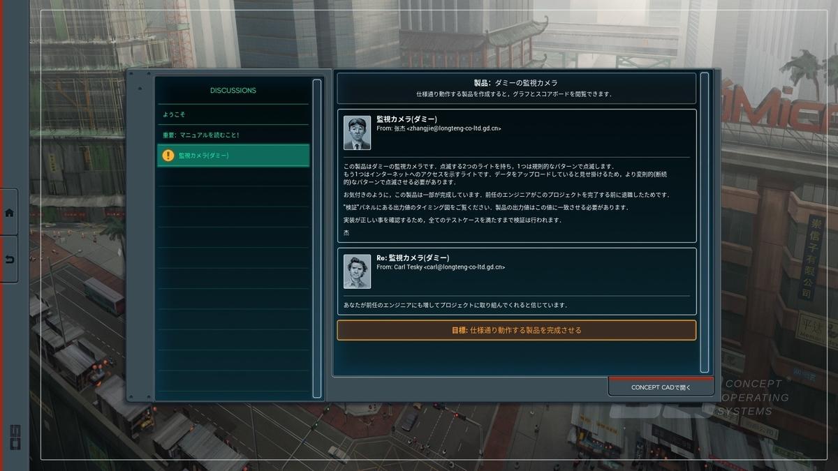 f:id:teru_gamer:20200414170655j:plain