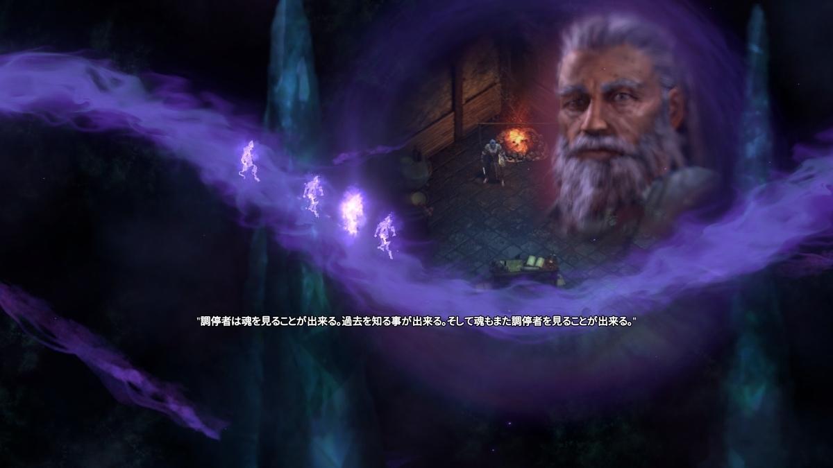 f:id:teru_gamer:20200724142548j:plain