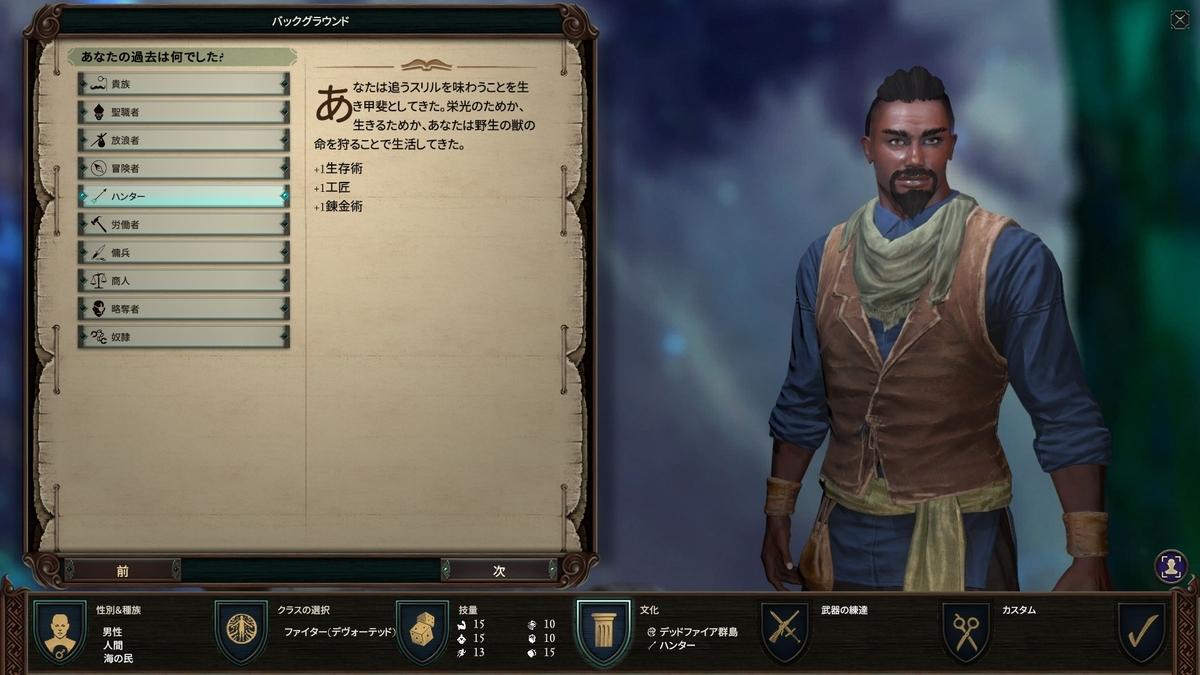 f:id:teru_gamer:20200724142856j:plain