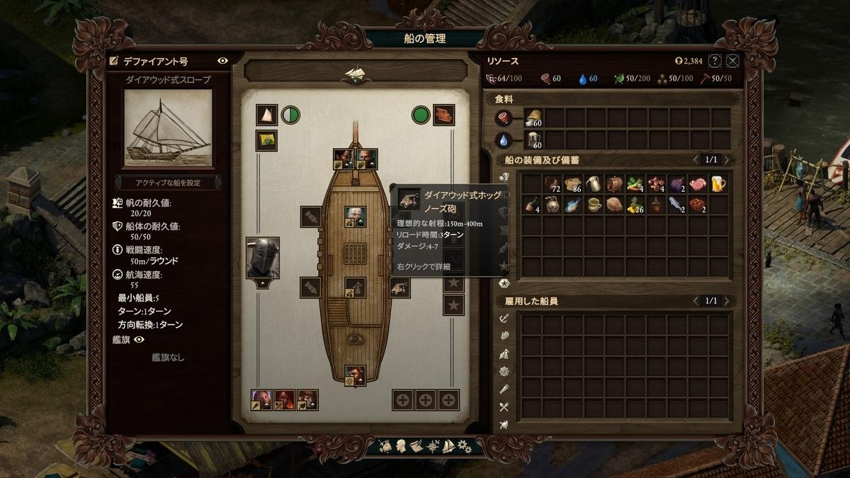 f:id:teru_gamer:20200724143522j:plain