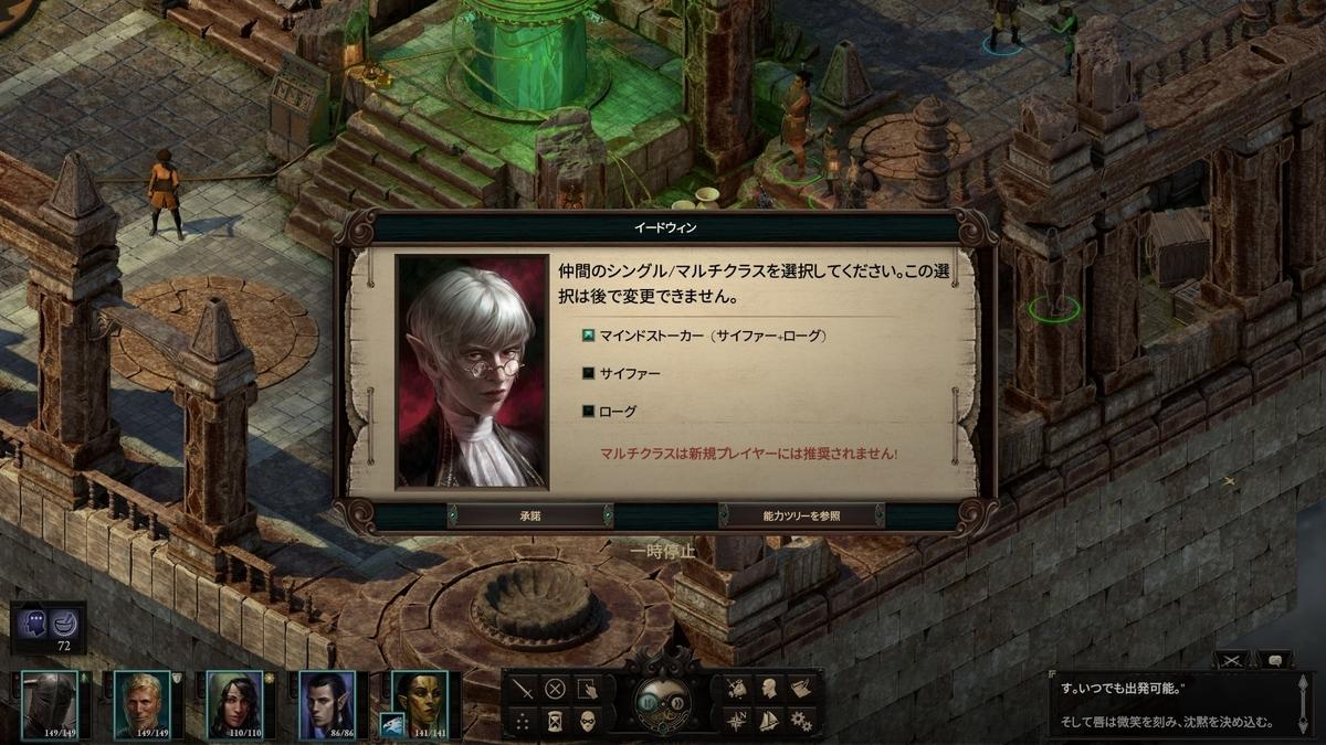 f:id:teru_gamer:20200724145102j:plain