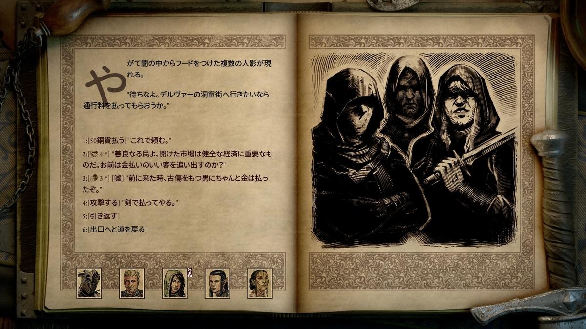 f:id:teru_gamer:20200724145255j:plain