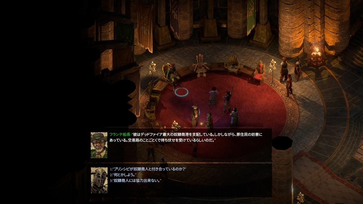 f:id:teru_gamer:20200724145617j:plain