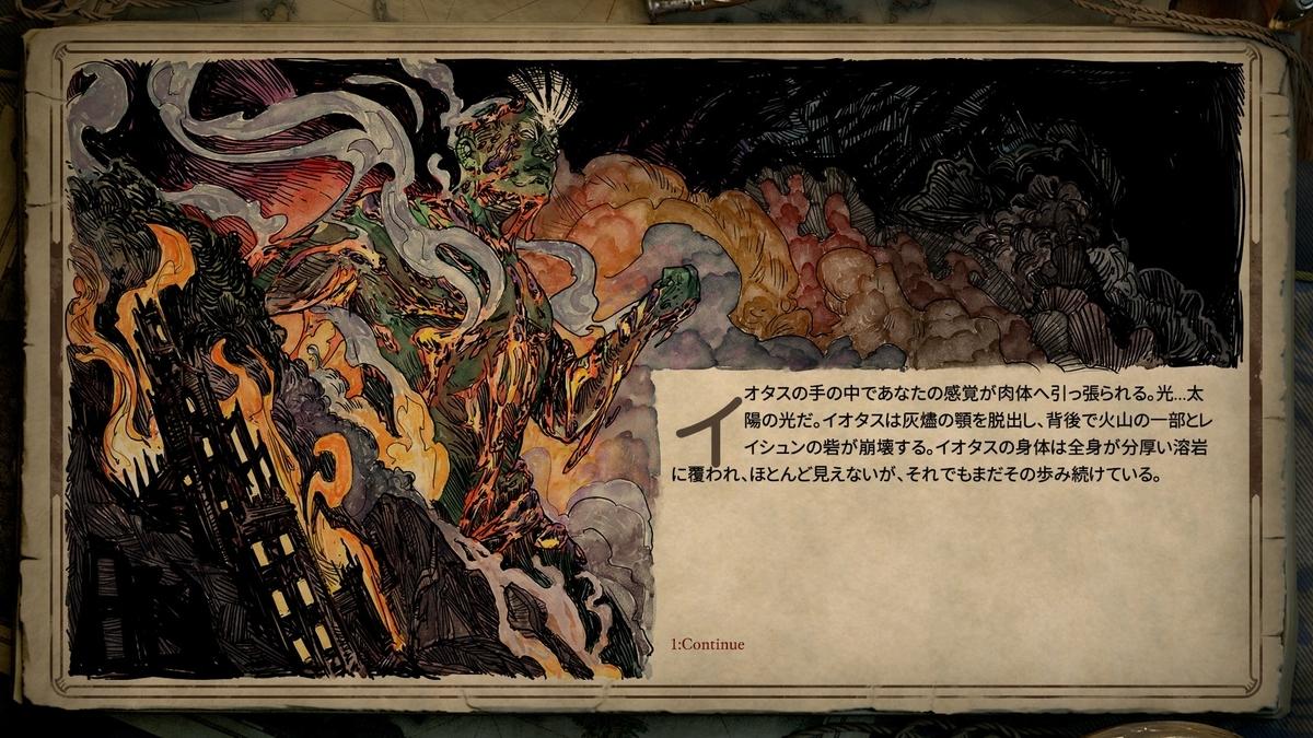f:id:teru_gamer:20200724151031j:plain