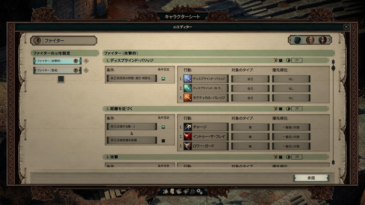 f:id:teru_gamer:20200724151340j:plain
