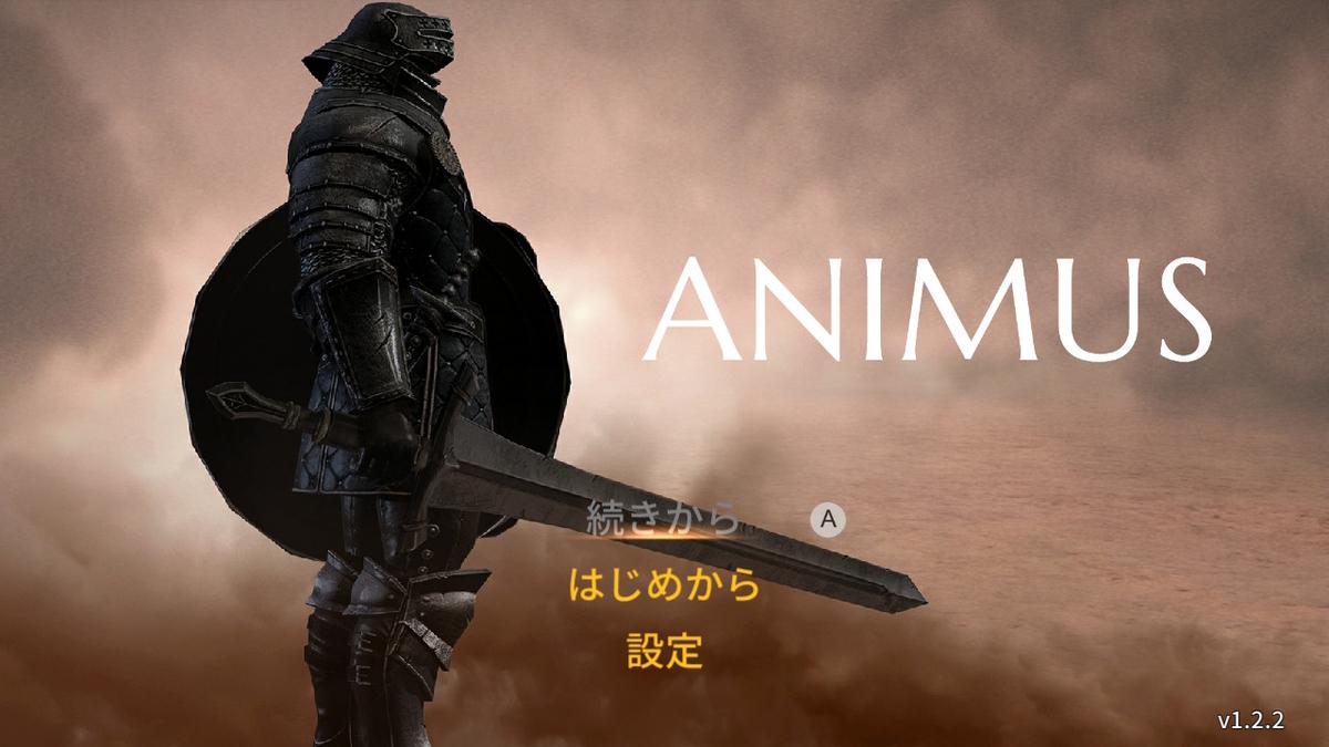 f:id:teru_gamer:20200728222955j:plain