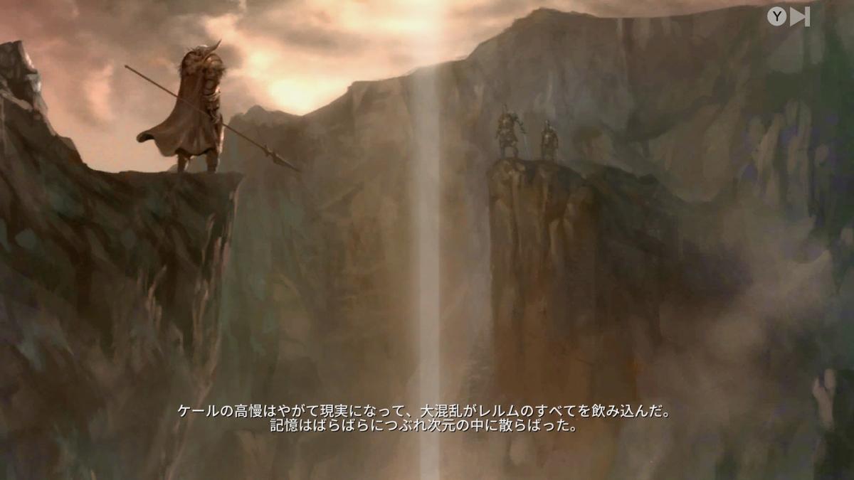 f:id:teru_gamer:20200728223030j:plain