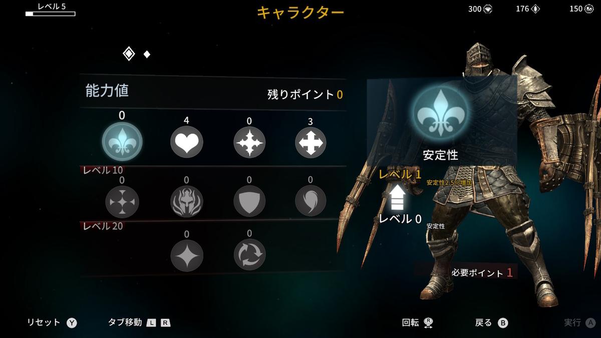 f:id:teru_gamer:20200728223444j:plain