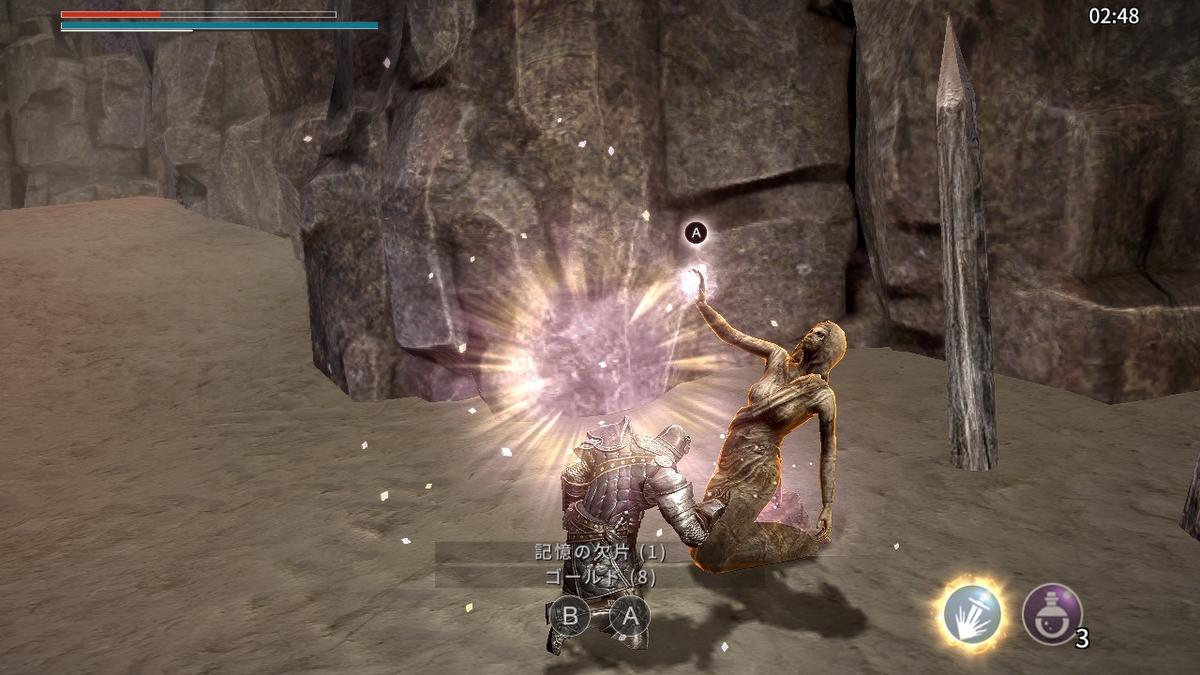 f:id:teru_gamer:20200728225547j:plain